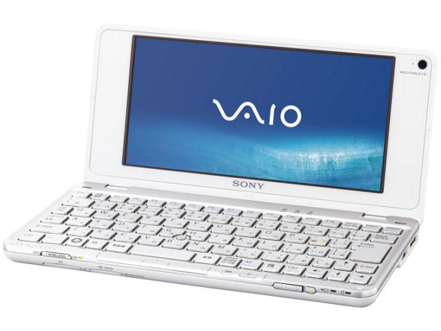 VGN-P70 のSSD化
