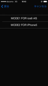 iphone5sentaku