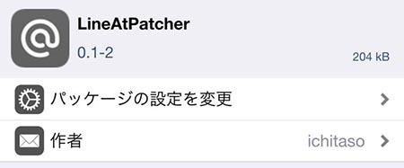 LineAtPatcheryoko