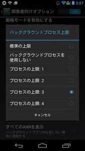 Screenshot_2015-10-24-00-57-15