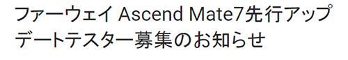 ascend7tester1