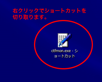 ctfwin003