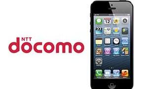 DoCoMo版のiPhoneを購入した場合(格安SIM)
