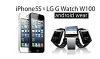 iPhone5Sでスマートウォッチを使ってみた。(Android Wear版)