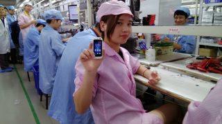 世界最小携帯Jellyはそろそろ到着しそうですよ