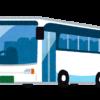高速バスの快適な過ごし方