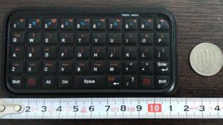 ミニマムモバイルシリーズ(Bluetoothキーボード)