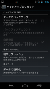 n-05escreenshot002