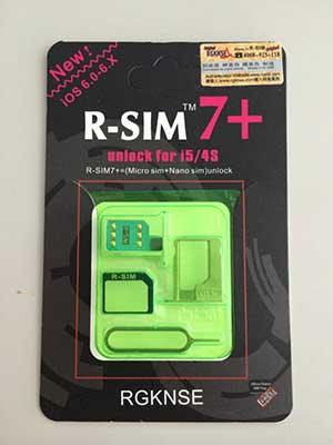 iPhone5 SIMロック解除アダプタ             (R-SIM7+とiOS8.3の組み合わせ)