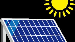 ソーラー充電器で震災に備える。