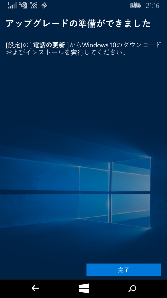 win10up5